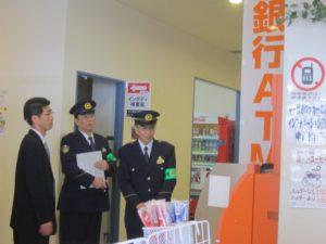 ATMの設置状況と警備システムの説明